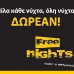 mtn free nights 2