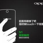 oppo-n1-teaser