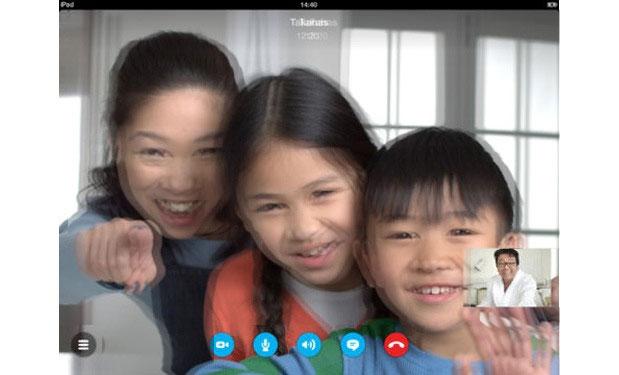 skype3d