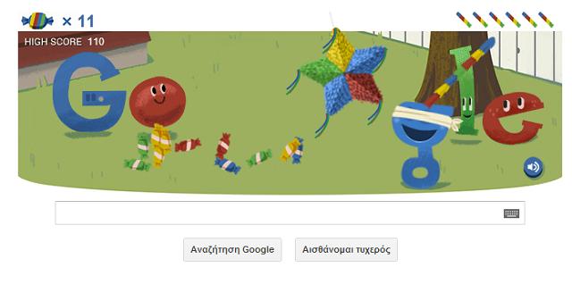 Google Pinata