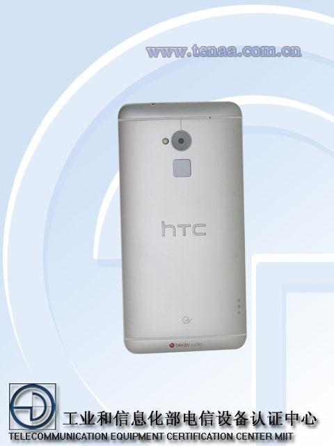 HTC-One-Max-fcc-03