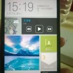 HTC-Sense-5.5