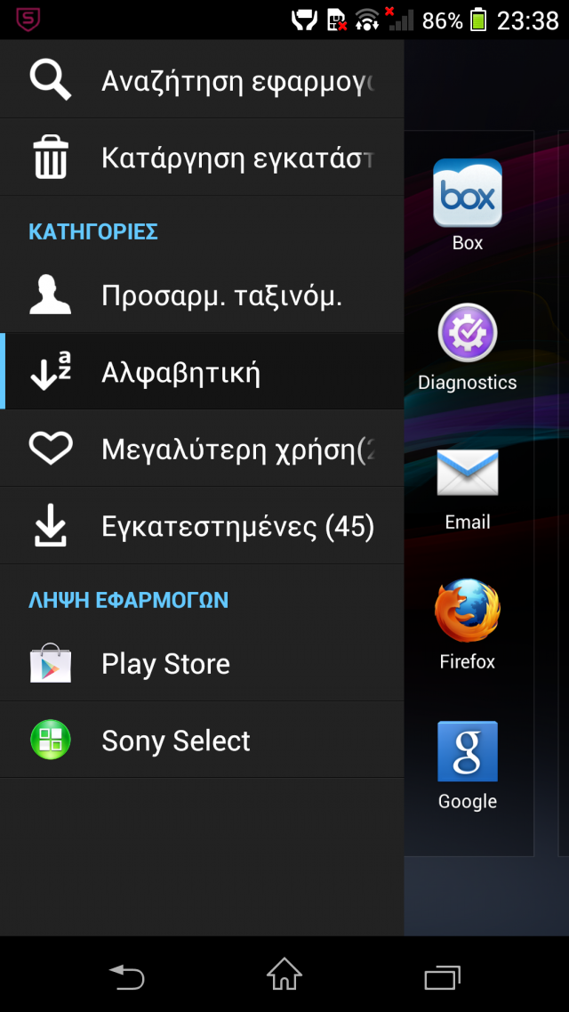 Screenshot_2013-09-15-23-38-53