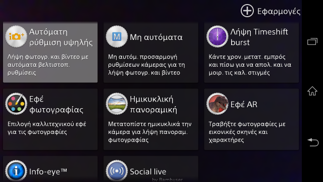 Screenshot_2013-09-15-23-41-43