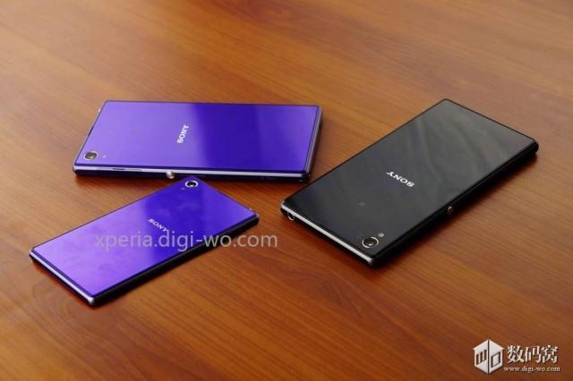 Sony-Xperia-Z1-Mini-leaked
