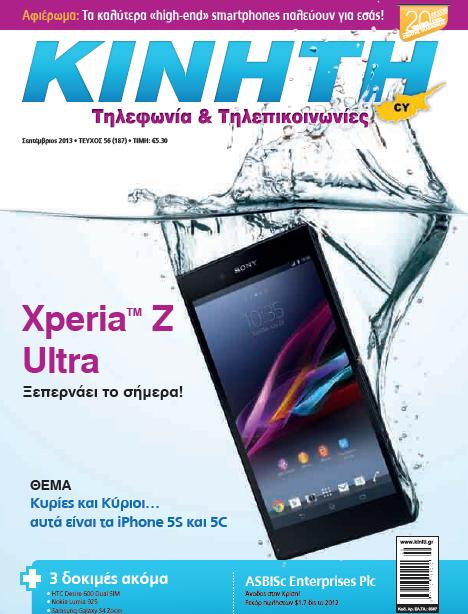 cover_sep 2013