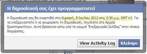 facebook-scheduled-posts-03