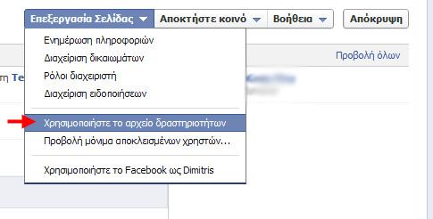 facebook-scheduled-posts-04