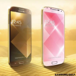 galaxy-s4-gold-edition