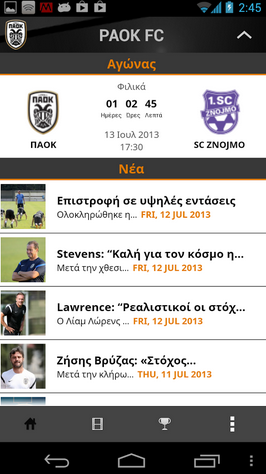 paok-mobile-app