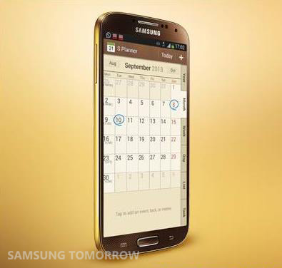 samsung-mobile-arabia