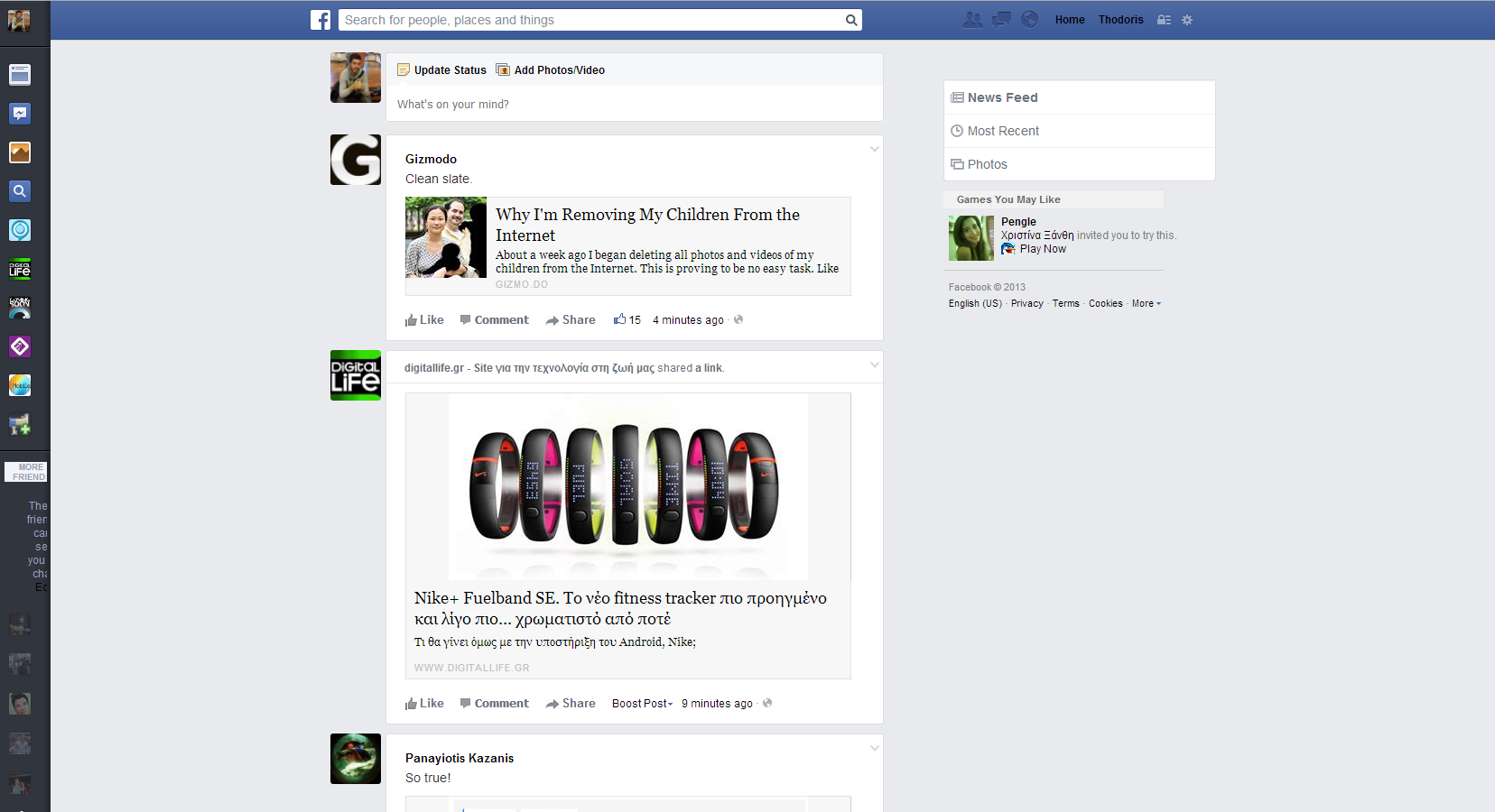 Facebook new news feed with chrome extension