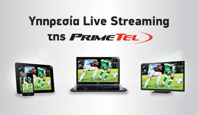 Live_streaming_print