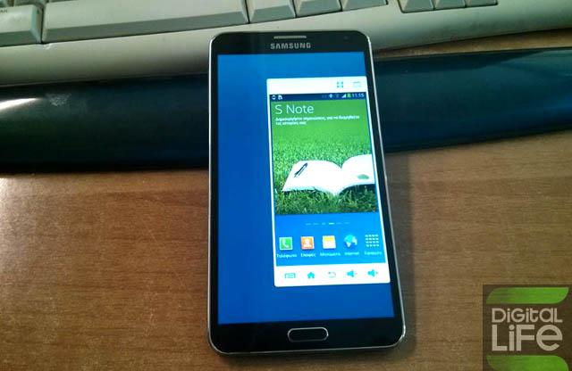 Note 3 tiny mode copy