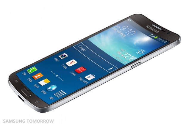 Samsung Galaaxy Round 2