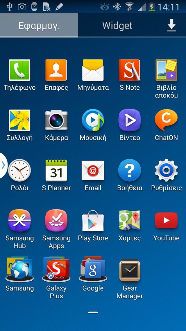 Screenshot_2013-10-02-14-11-11