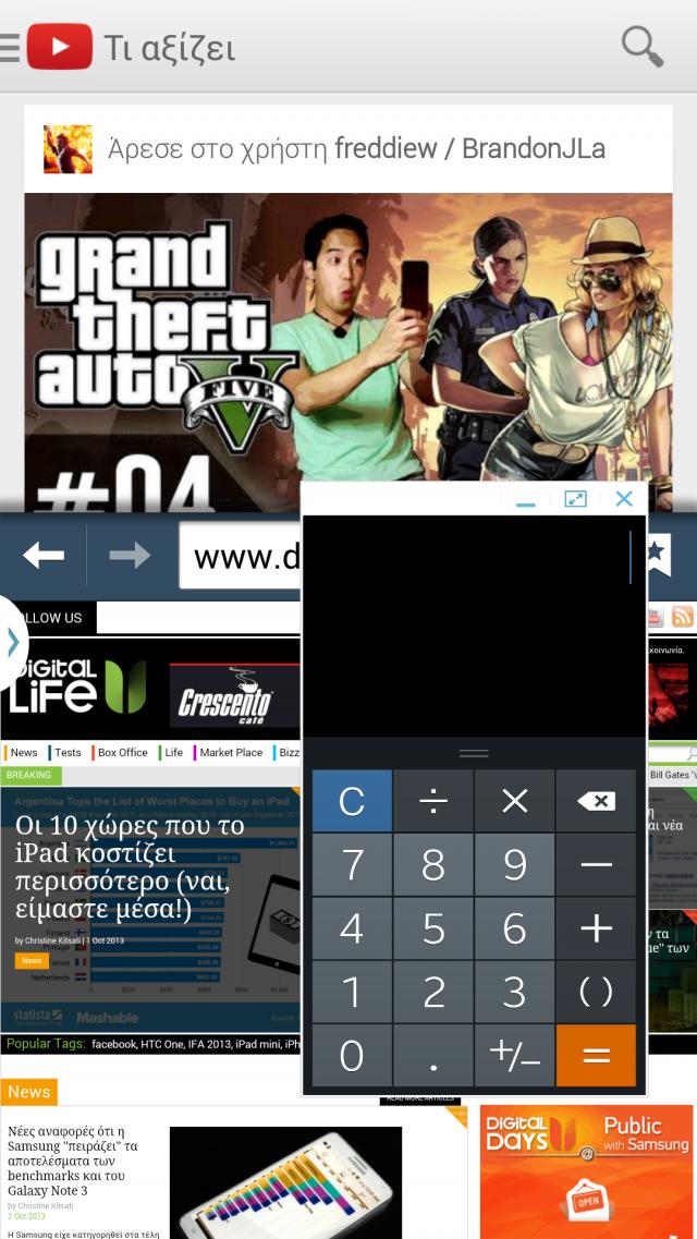 Screenshot_2013-10-02-14-12-55