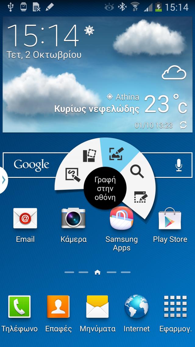Screenshot_2013-10-02-15-14-31