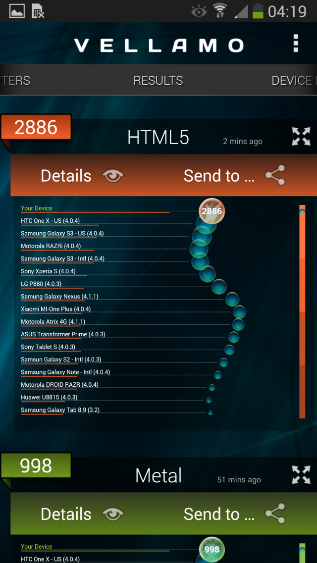 Screenshot_2013-10-03-04-19-16