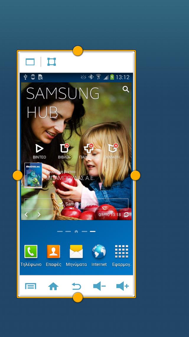 Screenshot_2013-10-03-13-12-48