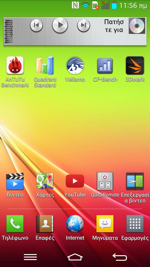 Screenshot_2013-10-05-11-56-51