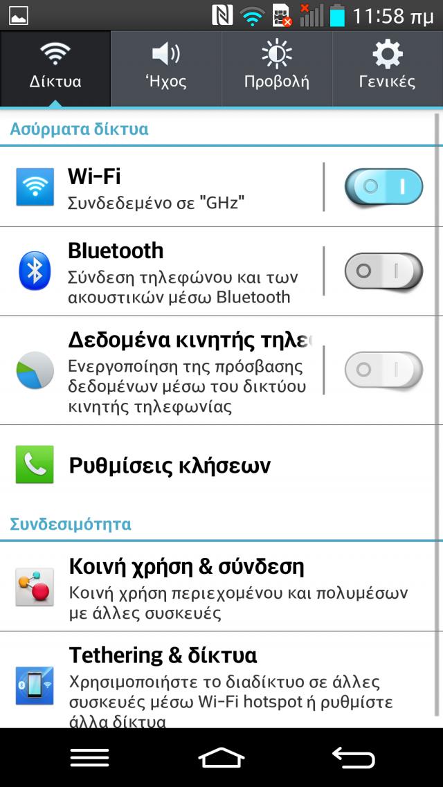 Screenshot_2013-10-05-11-58-03