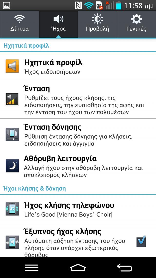Screenshot_2013-10-05-11-58-15