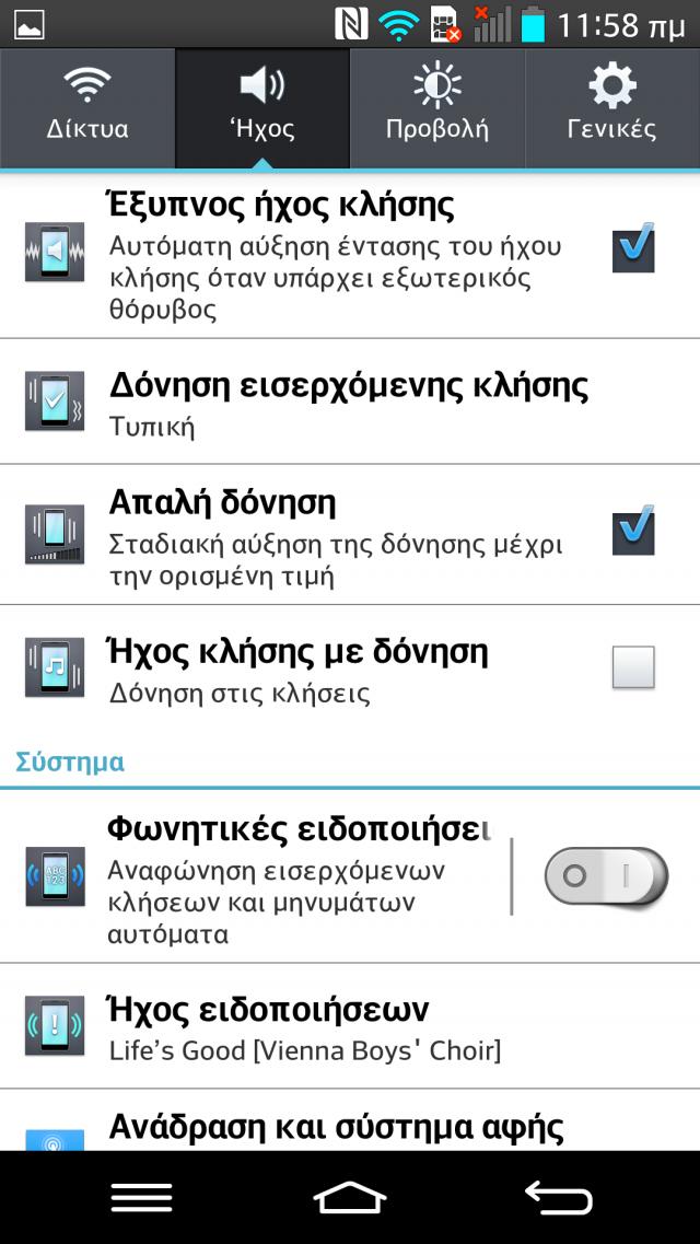 Screenshot_2013-10-05-11-58-30
