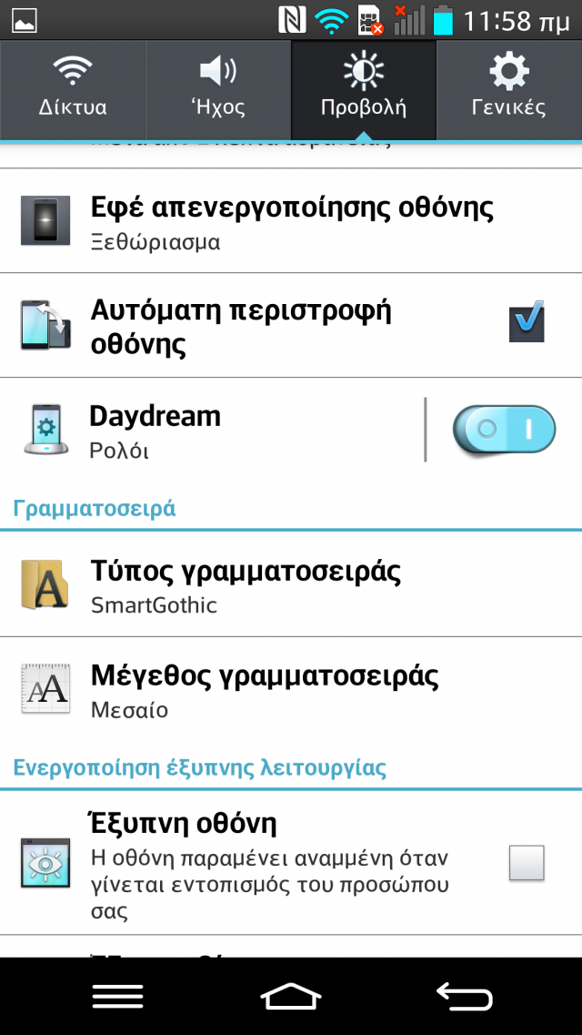 Screenshot_2013-10-05-11-58-49