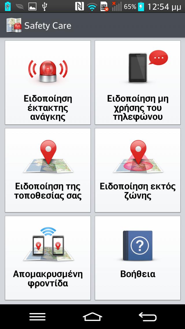 Screenshot_2013-10-05-12-54-24