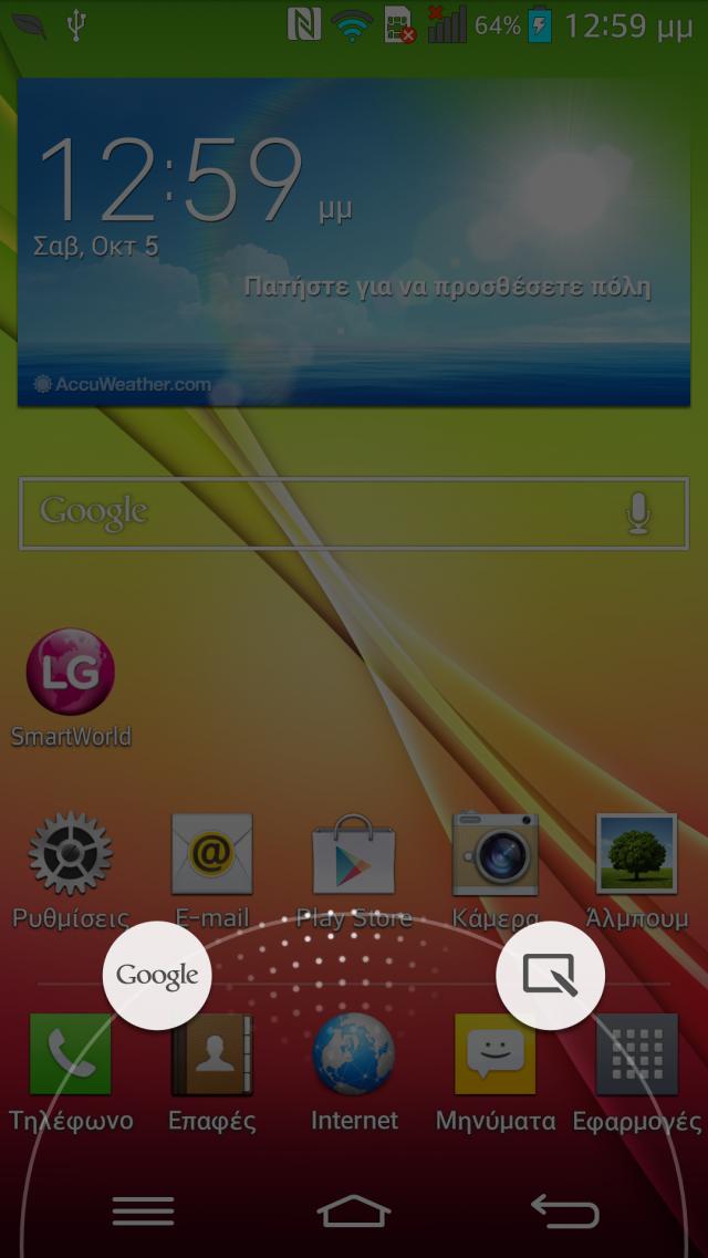 Screenshot_2013-10-05-12-59-12