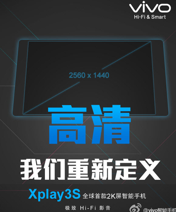 Vivo-Xplay3S-2K-display