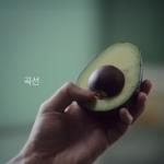 avocado-galaxy-round