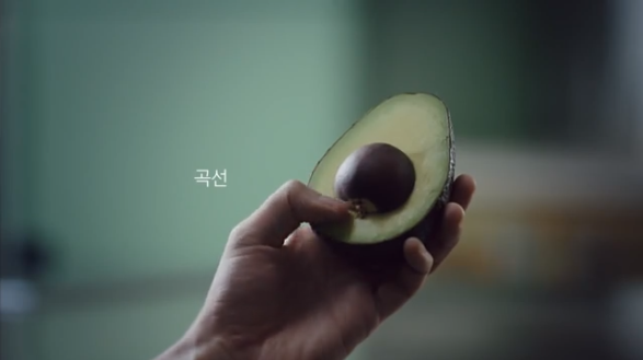 avocado-galaxy-round