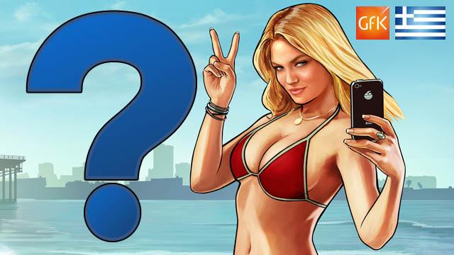 gfk-hellas-top10-videogames-september (1)