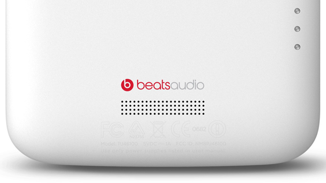 htc-beats-audio