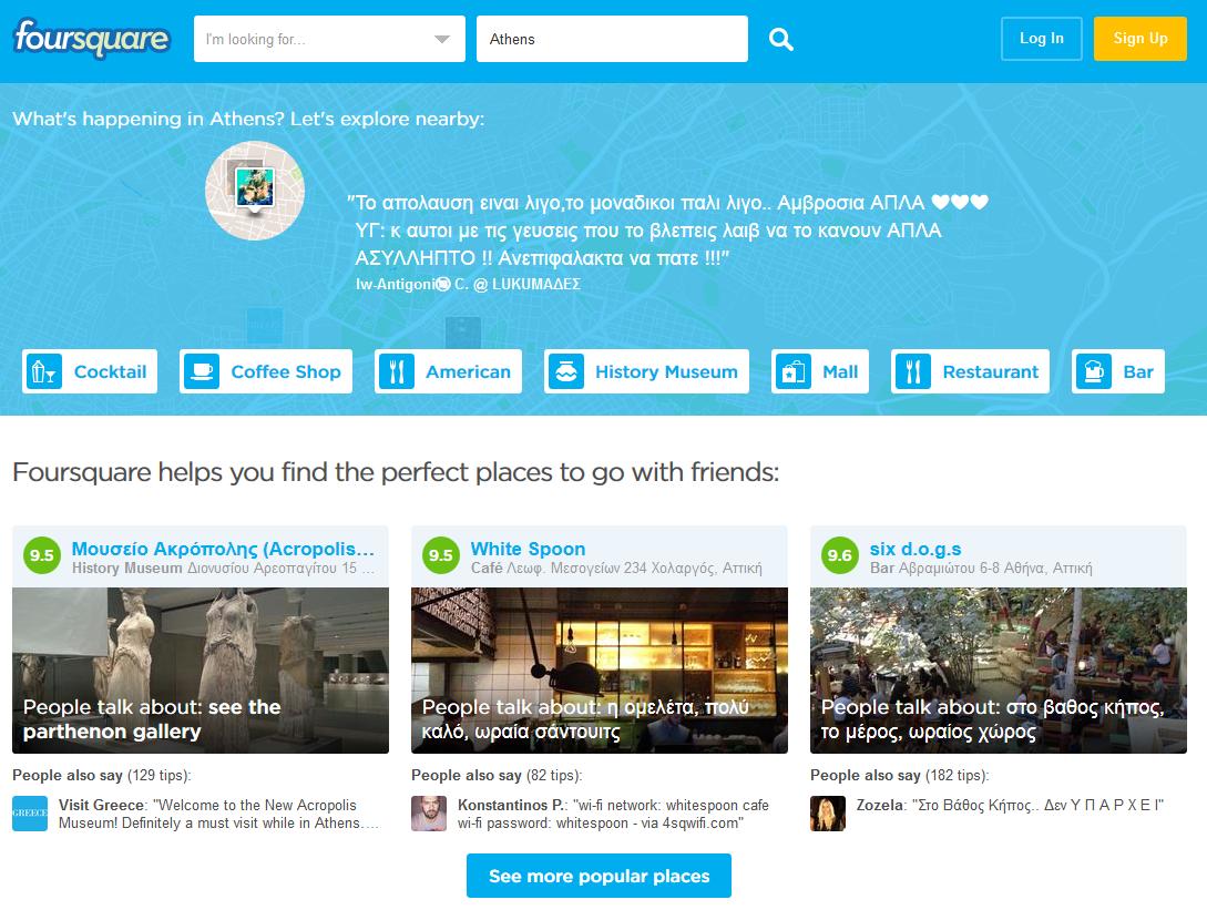 new foursquare for web