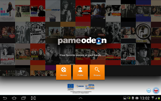 pame odeon