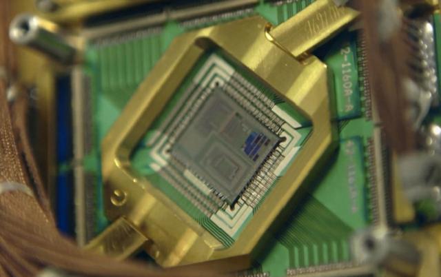 quantum lab