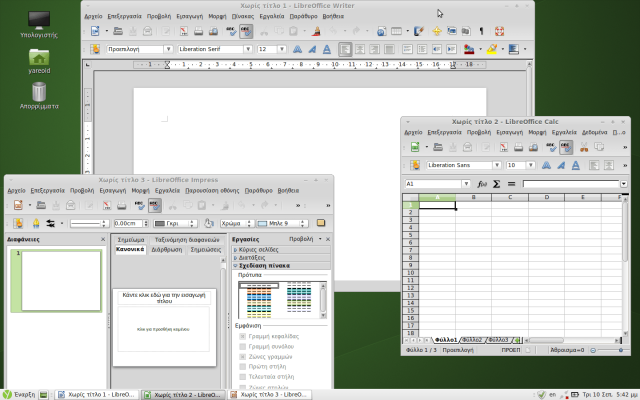 screenshot3 - office suite
