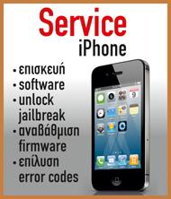 service-netphone
