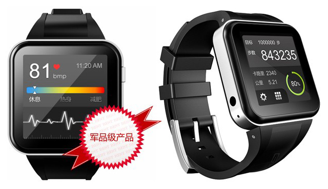 smartwatches11