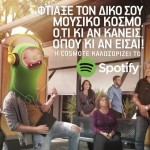 spotify-cosmote