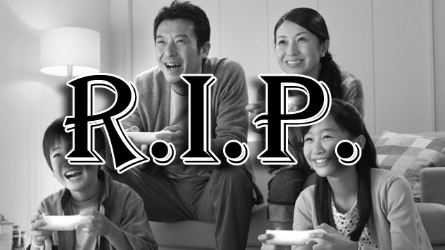 wii-discontinued-in-japan