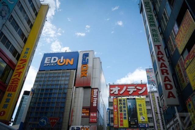 Akihabara Radio Store 02