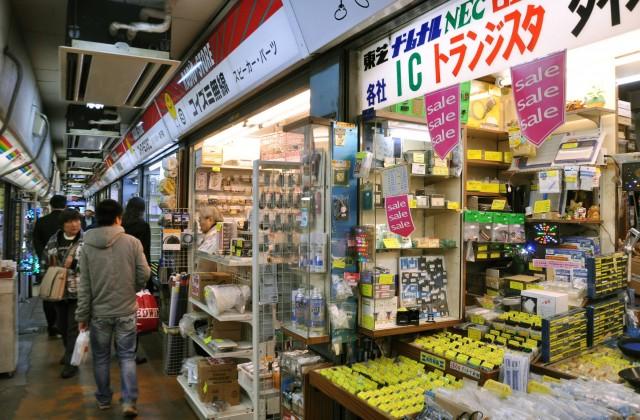 Akihabara Radio Store