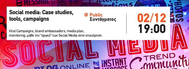 best social media case studies 2013 Viral video marketing case studies – the best virals 2013 was another big year for this case study shows how social media can 'newsjack' any big.