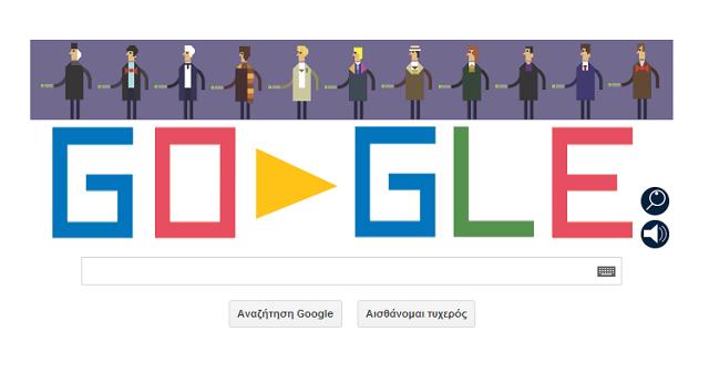 dr-who-google-doodle
