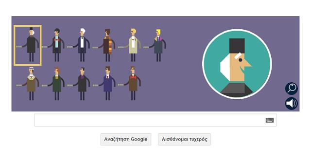 dr-who-google-doodle2