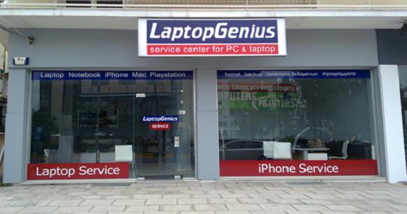 laptop-genius-01